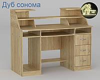 Стол компьютерный Комфорт - 5 Габариты Ш - 1268 мм; В - 756 + 282 мм; Г - 650 мм (Компанит)