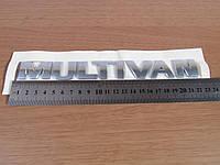 Надпись Multivan