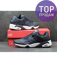 Мужские кроссовки Puma Trinomic, пресс кожа, темно синие с белым / бег кроссовки мужские Пума Триномик, модные