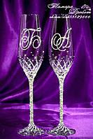 Свадебные бокалы именные 26,3см с инициалами в стразах Сваровски (копия)