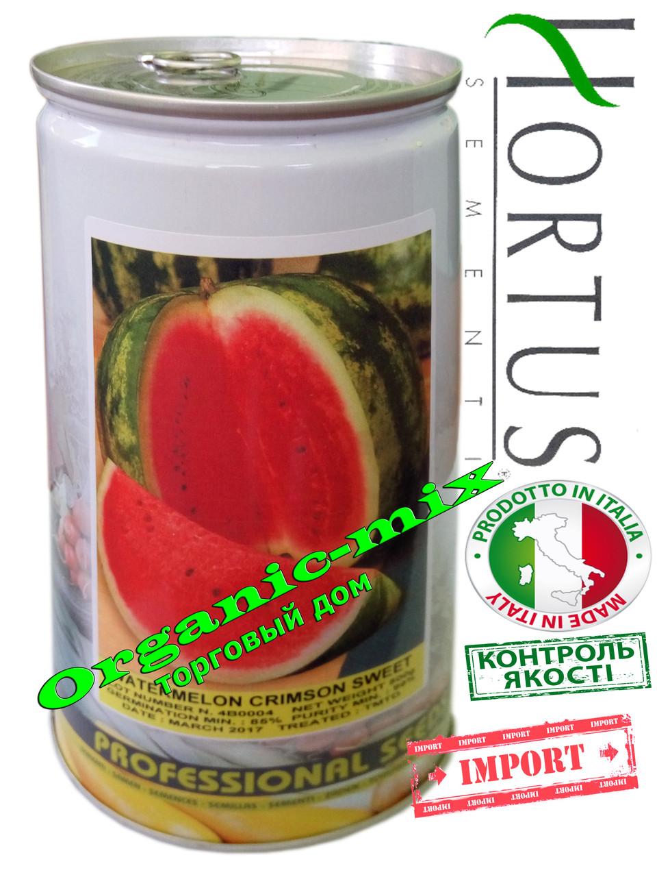 Семена арбуза, КРИМСОН СВИТ / CRIMSON SWEET, ТМ HORTUS (ITALY), банка 500 грамм