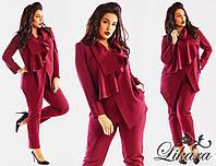 Костюм двойка большого размера ,Ткань: костюмка стрейч 3 расцветки, супер качество лзах №583-21