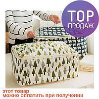 Органайзер для постельного белья / аксессуары для дома