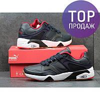 Мужские кроссовки Puma Trinomic, пресс кожа, синие с красным / бег кроссовки мужские Пума Триномик, стильные