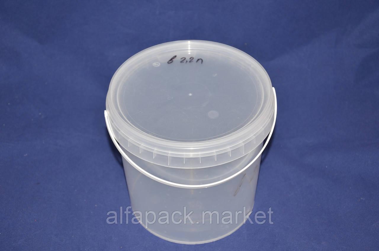 Ведро пластиковое пищевое 2,2л плотное