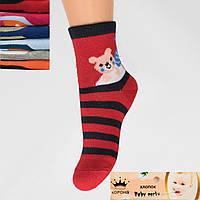 Детские носочки Korona 853 0-2. В упаковке 12 пар