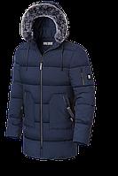 Мужская зимняя длинная куртка с мехом (р. 48-56) арт. 8810В