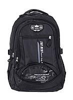 Рюкзак школьный T&L 100109-2