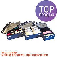 Комплект Органайзеров для белья с крышкой Звездное Небо 3 шт. / аксессуары для дома