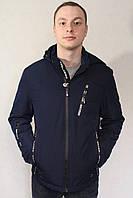 Мужская ветровка(тонкий синтепон) демисезонная куртка оптом