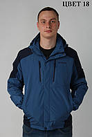 Мужская демисезонная куртка(цвета) Columbia