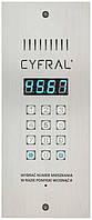 Вызывная панель Cyfral PC-3000R