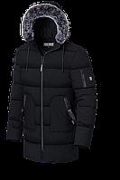 Мужская зимняя удлиненная куртка с мехом (р. 48-56) арт. 8810А