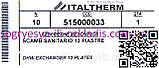 Теплообменник ГВС GIDEX 12 пл. (б.ф.у, Италия) Hermann Micra 2, Atlas 24C/24F, арт. H515000033, к.з. 0626/2, фото 5