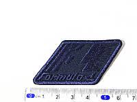 Нашивка Formula 1 , цвет  темно синий 60x32мм