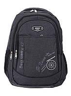 Рюкзак школьный Jinrong 100104-1