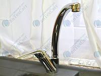 Кухонный смеситель IMPRESE Krinice 55110, фото 1