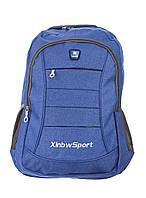 Рюкзак спортивный T&L 9933-1