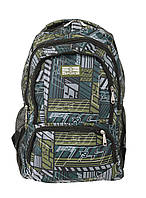 Рюкзак спортивный T&L 9878-1