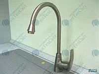 Кухонный смеситель IMPRESE MALSE 55010S, фото 1