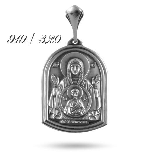 Серебряная ладанка образок Знамение фото