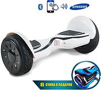 Гироскутер Smart Balance Pro 10.5, самобаланс, цвет белый
