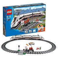 Конструктор LEGO серия City Скоростной пассажирский поезд 60051