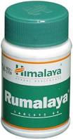 Румалайя / Rumalaya №60 Хималая