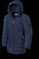 Мужская длинная зимняя куртка (р. 48-56) арт. 8809В