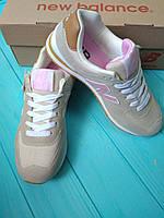 ТРЕНД 2017! Женские кроссовки New Balance 574 BCA 487701-50-11 Beige Pink