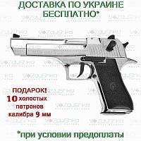 Стартовый пистолет Retay Eagle-X (Desert Eagle)