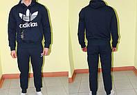 Костюм спортивный мужской Адидас синий | Мужские костюмы Адидас