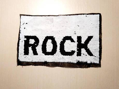 Нашивка из пайеток слайдер Rock, фото 2