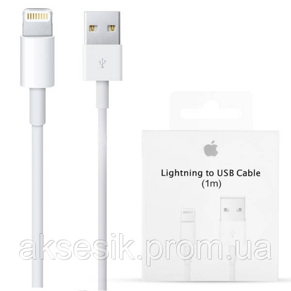 Кабель для iPhone 5/6/7 (8 pin) Lightning to USB Cable (1m) ORIGINAL