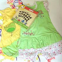 Подарочный набор для девочки 2 лет
