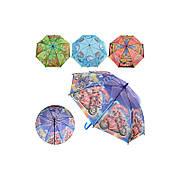Зонтик детский MK 0856 тканевый, со свистком