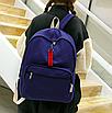 Рюкзак городской Cloud Синий, фото 3