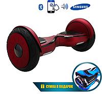 Гироскутер Smart Balance Pro 10.5, самобаланс, цвет бордовый