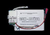 Прибор приемно-контрольный GSM-Лайка