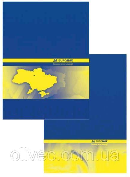 """Книга канцелярская """"Buromax"""" А4 192 л. в клетку"""