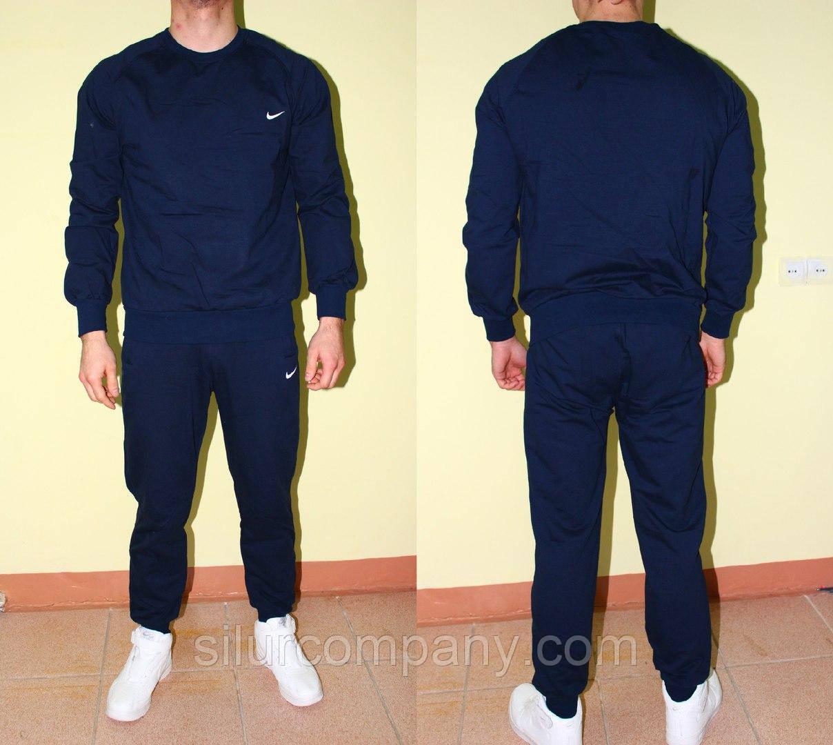 70ed93d6606d Спортивный костюм Найк синий   Спортивные костюмы для мужчин Nike - Интернет  магазин
