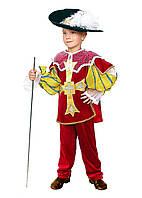 Мушкетер кардинала карнавальный костюм детский