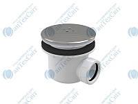 Сифон RAVAK Standard X01314 для душевого поддона, фото 1