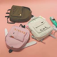 Молодежный рюкзак с любимым зверем