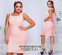 Женское платье на бретелях в расцветках 710 (724)