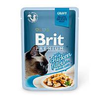 Brit Premium Chiсken fillets in Gravy паучи для кошек с кусочками филе курицы в соусе, 85г