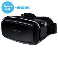 Очки виртуальной реальности KUNGFUREN KV50 VR Box Black с пультом, фото 1