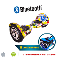 Гироскутер Smart Balance 10 Offroad 2.0 с приложением, цвет «Желтое граффити»