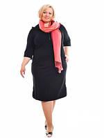 Женская одежда больших размеров батал (от 48 до 66 размеров)