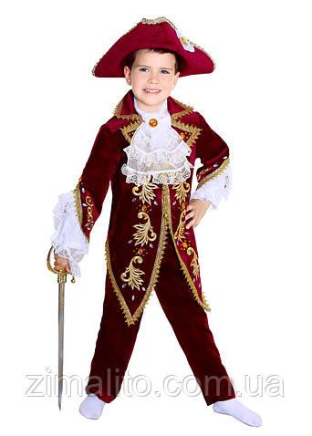 Вельможа красный карнавальный костюм детский